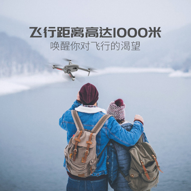 X7pro profesional sin escobillas inteligente GPS posicionamiento UAV alta definición 4K Cámara aérea de dos ejes Avión de Control remoto