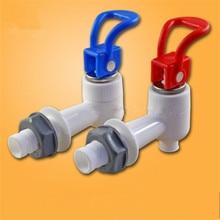 Dispensador de agua de plástico estilo a presión de tamaño Universal 1 Uds grifo de reemplazo piezas de fuentes de agua esenciales para el hogar