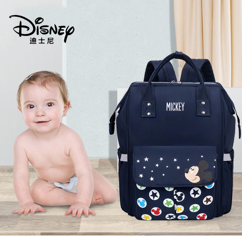 Disney Mummy Bag Multifunctional Waterproof Travel Backpack Large Capacity Item Storage Bottle Insulation Bag Baby Diaper Bag
