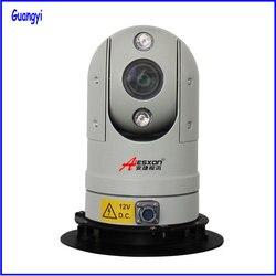 Infrared Car PTZ Vehicle Haeundae Network HD Car PTZ Camera Small Car Remote PTZ Robot PTZ Pan-tilt