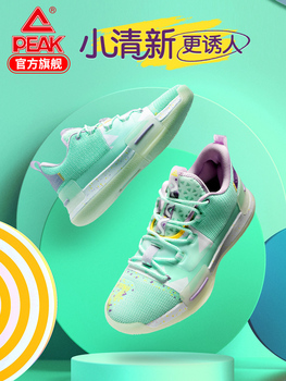 Basketball shoes Easter new color, breathable, wearable, practical, antiskid outdoor basketball for men