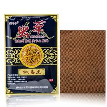 8Pcs Natural Herbal Cordyceps Arthritis Joint Pain Relief Patch Rheumatism Orthopedic Plasters Medical Muscle Aches Stickers стоимость