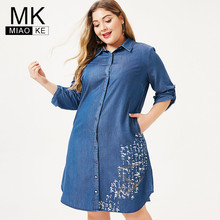 MK denim embroidery dress