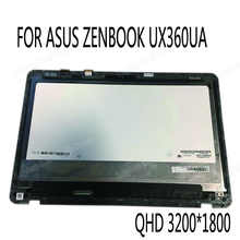 Free shipping For Asus Zenbook UX360U UX360UA LCD Screen+Touch Digitizer Assembly  3200*1800 LP133QD1-SPB2 40 PIN LVDS - DISCOUNT ITEM  0% OFF All Category