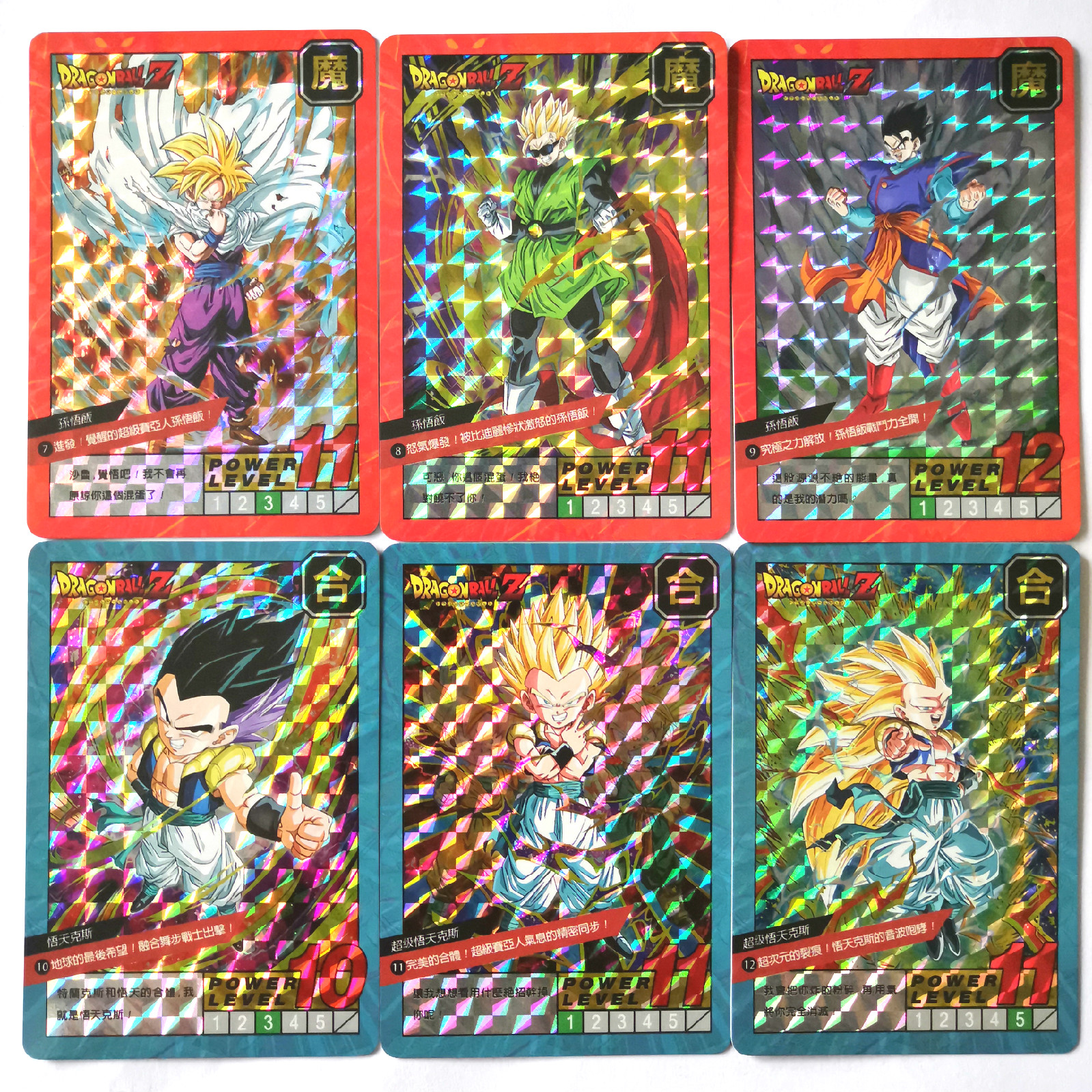 37pcs Super Dragon Ball Limited To 100 Sets Heroes Battle Card Ultra Instinct Goku Super Game Collection Anime Cards