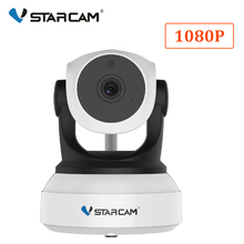 VStarcam HD Wireless Security IP Camera WifiI Wi-fi R-Cut Night Vision Audio Recording Surveillance Network Indoor Baby Monitor asdibuy hd wireless security ip camera wifi wi fi ir cut night vision audio recording surveillance network indoor baby monitor
