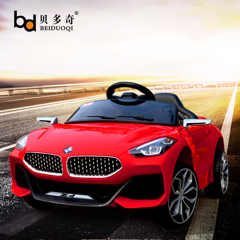 Children's electric car with remote control swing car male and female child baby toy car can sit children's toy car