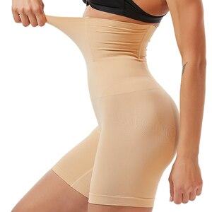 Image 1 - Bel eğitmen şekillendirme kadınlar vücut şekillendirici zayıflama kemeri külot popo kaldırıcı Shapewear zayıflama iç çamaşırı karın kontrol kuşak kemer