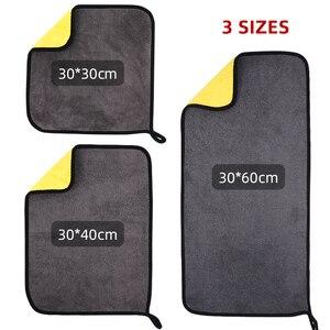 Image 2 - 3/5/10 Pcs Microfiber Handdoeken Voor Auto S Auto Drogen Wassen Detaillering Buffing Polijsten Handdoek Met Pluche Edgeless Microfiber Doek