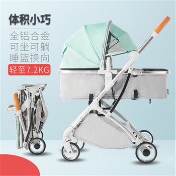 Pretty sheep baby stroller can sit reclining folding shock absorber light high landscape two-way child trolley stroller can sit reclining light portable simple folding high landscape two way shock baby stroller