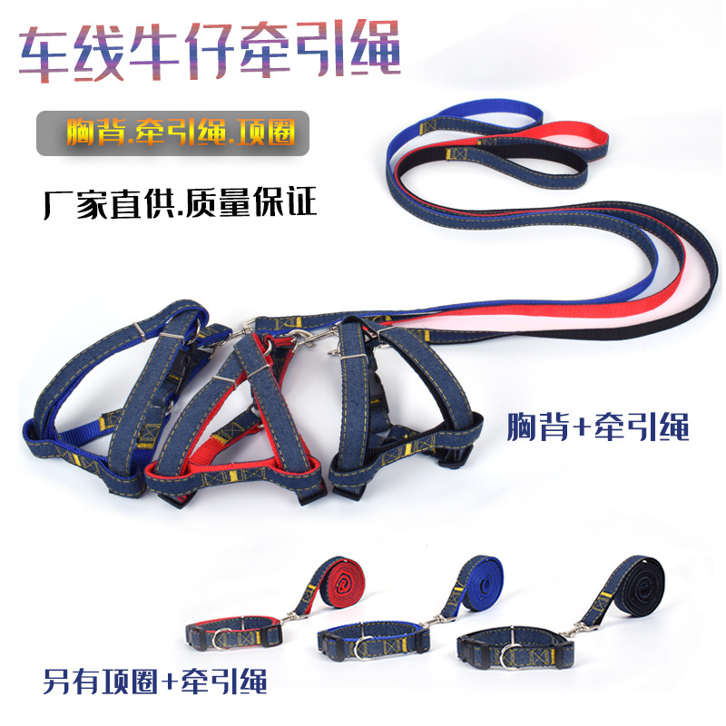 Pet Dog Chest And Back Hand Holding Rope Cowboy Chest And Back Adjustable Three-Color Dog Rope