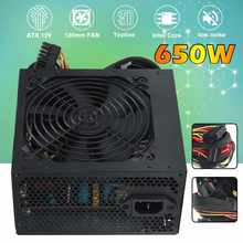 650W 220V PC alimentation 12cm Hyfraulic roulement ventilateur ordinateur alimentation pour Intel AMD PC 12V ATX SLI PCI-E 24pin Gaming