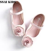 Детские кожаные туфли принцессы ssai для девочек детские с цветочным