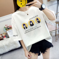 2019 summer new large size 200 Jin fat mm short sleeve T shirt women's pure cotton loose show thin fat sister half sleeve top