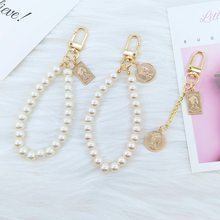 Vintage Korean Fashion Pearl Keychain Women Girl Gold Metal Chain Key Ring Holder Jewelry Retro Key Chain Bag Pendant Charms
