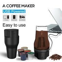 뜨거운 550ml 휴대용 usb 전기 커피 기계 빠른 양조 냄비 주전자 필터