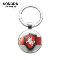 SONGDA Republic of Belarus White Knight Charm Keychain Car Accessories Belarus National Emblem Print Glass Round Metal Key Chain