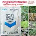 30 г металлоксил-м и медь (Ⅱ) бушик хлорид фунгицид карбендазим стерилизация растений упитка рост пестицидов удобрения