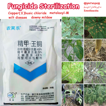 30 g metalaxil-m y cobre (Ⅱ) cloruro busic plantas de esterilización fungicida carbendazim que enraizan el crecimiento fertilizante pesticida