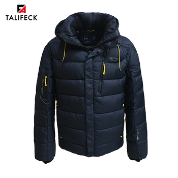 2020 Men Winter Padded Jacket Coat Parka Homme Outwear Thick Warm Winter Jackets High Quality Brand Winter Coat Men Russian Size 2015 new arrival fashion men winter splicing cotton padded coat jacket winter plus size high quality corduroy parka h4597