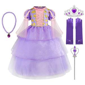 VOGUEON Fancy Frocks Costume Dress-Up-Clothes Flared-Sleeve Party Halloween Rapunzel Princess