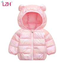 LZH 2020 Autumn Winter Jackets For Girls Hooded Warm Baby Boys Coat New Jacket For Kids Clothes children #8217 s clothing 1 to 5 year cheap Fashion Polyester Cotton CN(Origin) Solid Regular Outerwear Coats Full Fits true to size take your normal size Heavyweight