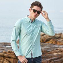 цена на NEW Long Sleeve Men Shirt Embroidery Oxford Fabric Male Shirt Regular Fit  Classic Fashion Casual Men Shirt  Big size to 3XL