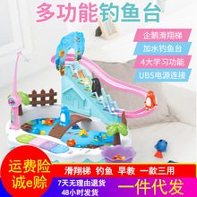 Children Fishing Toys Pool Set 2-3-And-a-Half-Year-Old Baby 1 Two Kids Play of Magnetic Fish GIRL'S And BOY'S Children'S Educati