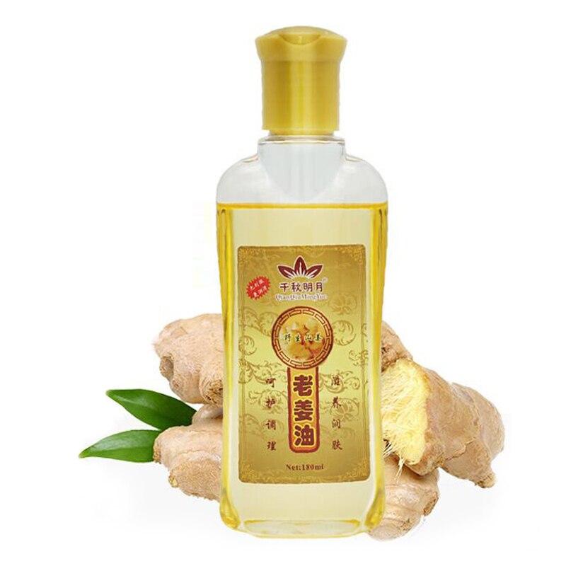 180 мл имбирь Тело лицо массаж эфирные масла масло увлажнение расслабление масло контроль кожа уход помощь сон