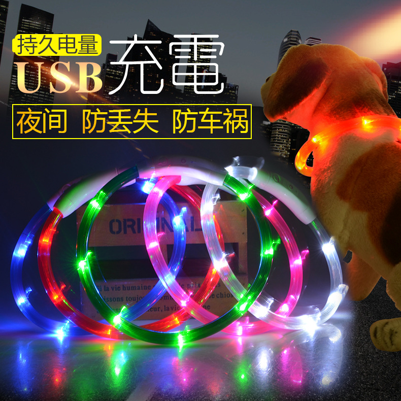 DIY Tailor Dogs And Cats Shining Light Belt Neck Ring LED Tube Charging Neck Ring Pet Supplies