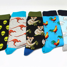 2019 colorful happy socks cartoon animal series new men socks personality trend