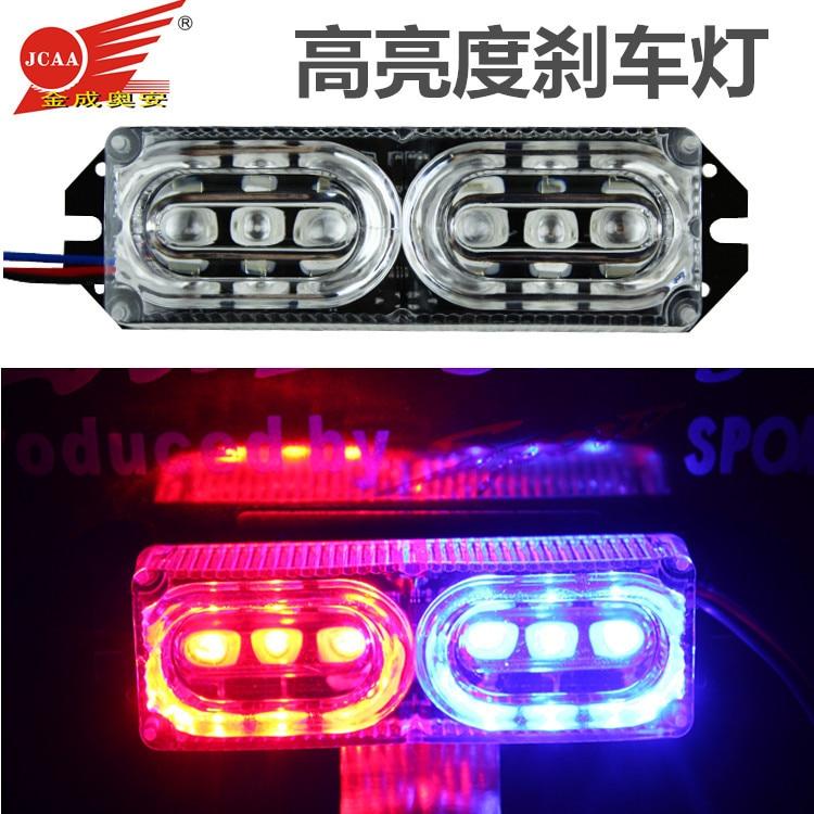 Motorcycle Refit Accessories Scooter E-Bike Decoration LED Light Brake Lights Flash Burst Driving Lamp 12v Rear Lamp