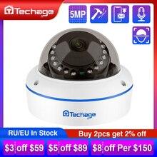 H.265 4MP 5MP 48V POE IP caméra 2.8mm dôme intérieur extérieur anti vandalisme enregistrement Audio P2P ONVIF CCTV sécurité vidéo Surveillance