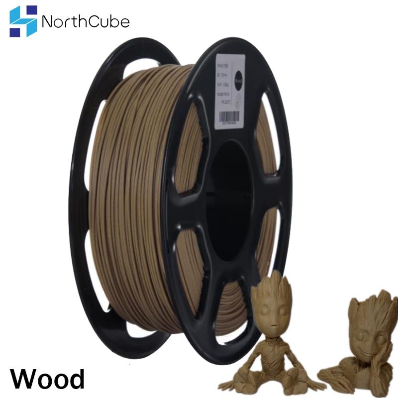 Filament en bois de PLA de Fiber en bois d'imprimante de NORTHCUBE 3D 1.75mm 1 KG/rouleau 2.2LBS Filament en bois de couleur semblable pour l'imprimante 3D