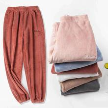 Trendy Women Autumn Solid Color Flannel Ankle Tie Casual Long Pajama Trousers Warm Lounge