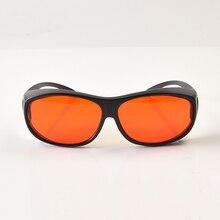 O.D 6+ 405nm 450nm 473nm 515nm 520nm 532nm лазерные защитные очки с сертификатом ce