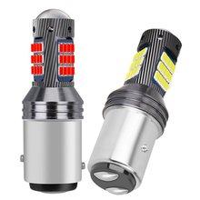 ¡Nuevo! 2 uds 1157 P21/5W BAY15D bombillas LED de freno traseras de coche súper brillantes luces antiniebla traseras de coche luces diurnas