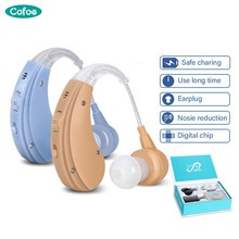Cofoe BTE Hearing Aids Sound Amplifier Ear Care Tools Rechargeable Adjustable Hearing Aid For The Elderly/Hearing Loss Patient rechargeable hearing aid ear sound amplifier for the elderly cassette hearing aids adjustable tone digital aid ear care devices
