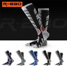 Носки для катания на лыжах длинные чулки уличные носки до колена