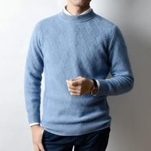 Круглый осень и зима Новый кашемировый свитер мужчин шею утолщенной пуловер свитер кардиган дна