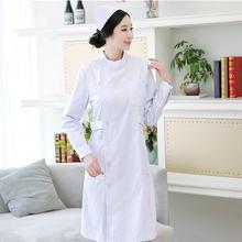 Пальто медсестры с длинным рукавом можно сделать на заказ