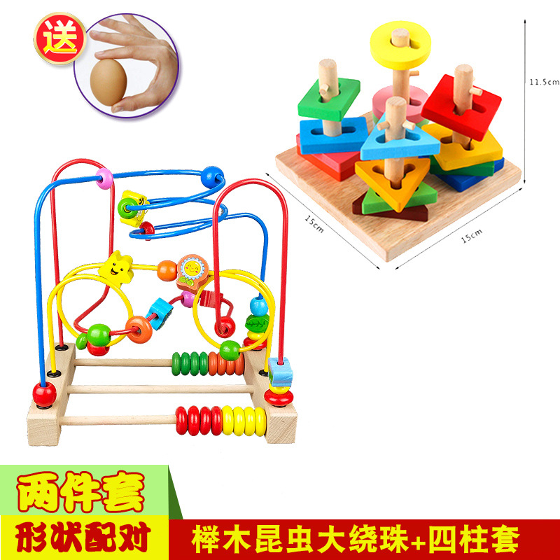 Children Wooden Bead-stringing Toy Beaded Bracelet Building Blocks Boy Baby Girls One-And-a-Half-Year-Old Early Childhood Educat