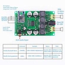 BK3266 Bluetooth uyumlu amplifikatör modülü 2*30W/20W yüksek elektrikli ses yükseltici kurulu AUX girişi seri komut şifre