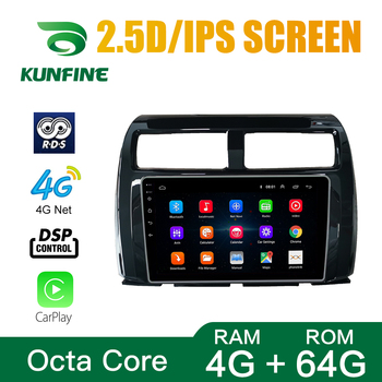 Octa Core Android 10.0 Car DVD GPS Navigation Player Deckless Car Stereo For Toyota ALZA 2018 Radio Headunit image