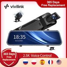 ViviLink VXE10MQ 거울 돌진 캠 2.5K 운전 Recoder 뒷 전망 사진기 10