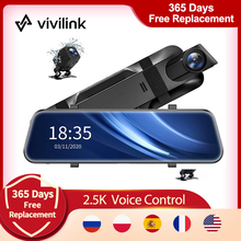 Parking-Monitor Driving Recoder Vxe10mq-Mirror Voice-Control Dash-Cam Rear-View-Camera