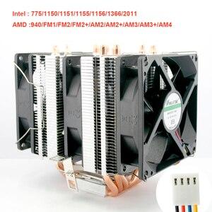 Радиатор для процессора, радиатор для процессоров Intel LGA 775/115X/1366 AMD FM1/FM2 +/AM2 +/AM3 + кулер, 6 тепловых трубок, 4 провода