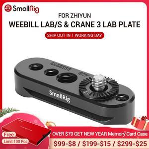 "Image 1 - SmallRig צד הרכבה צלחת w/רוזט עבור Zhiyun Weebill מעבדה/מנוף 3 Gimbal עבור נאט""ו ידית, EVF הר DIY לצרף 2273"