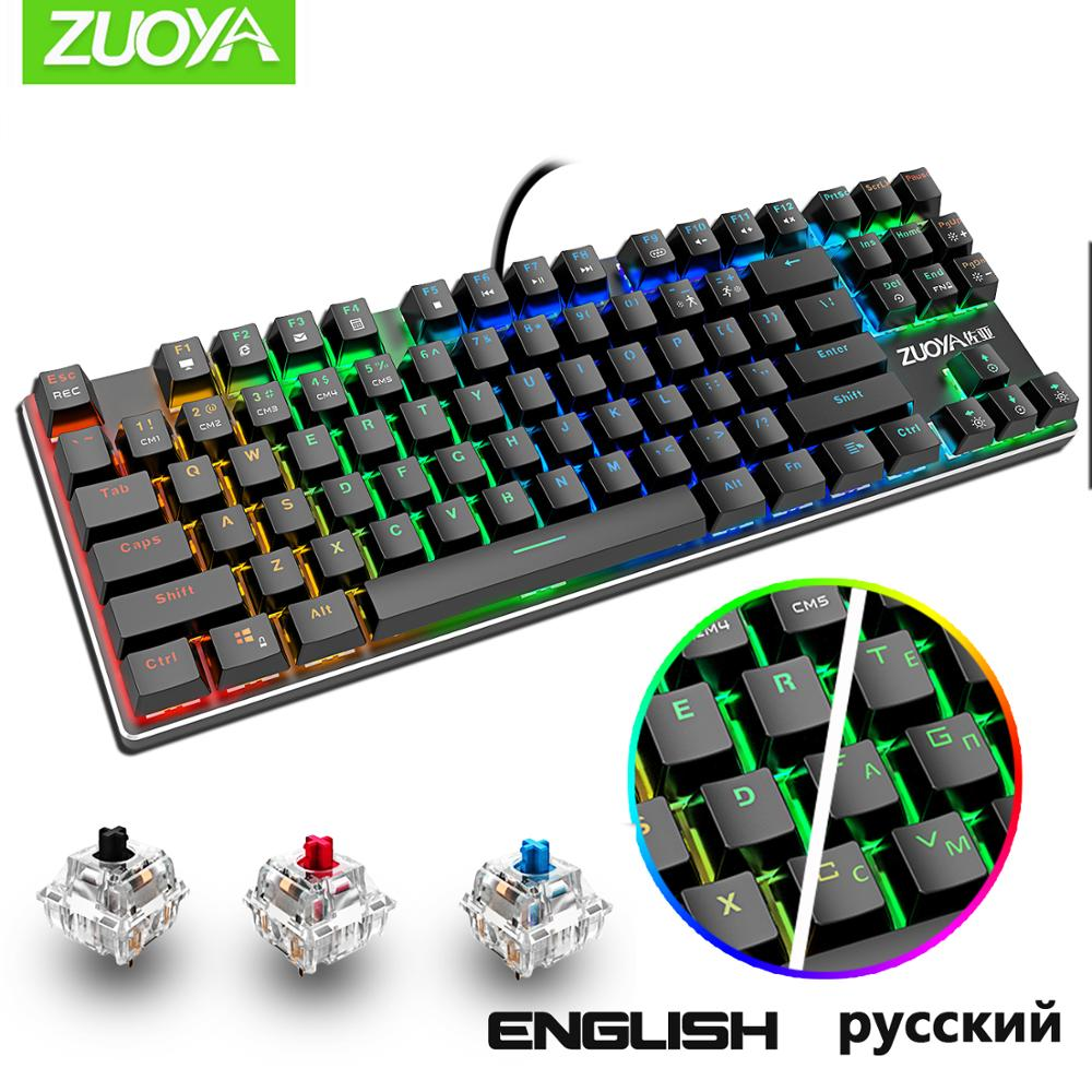 Mechanical Keyboard 87 Keys Anti-ghosting MIX/RGB Backlit Gaming Keyboard Blue Black Red Switch Wired USB For Gamer PC Laptop