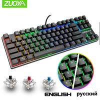 Mechanical Keyboard 87 keys Anti ghosting MIX/RGB Backlit Gaming Keyboard Blue Black Red Switch Wired USB For Gamer PC Laptop